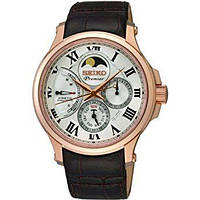 Мужские часы Seiko Premier Kinetic Direct Drive-SRX008P1