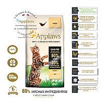 Applaws Апплавс Adult Cat Chicken - Корм для Взрослых Кошек с Курицей 0,4 кг