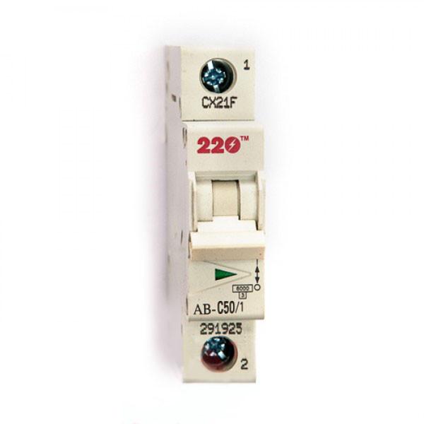 Автоматический выключатель 1Р 50А 220 АСКО-УКРЕМ