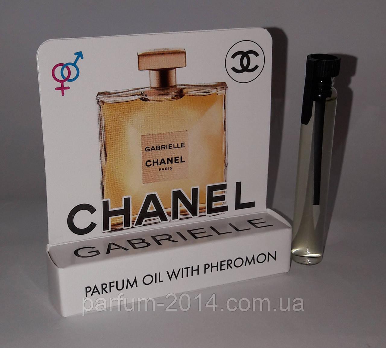 Масляные духи с феромонами Chanel Gabrielle 5 ml (реплика)
