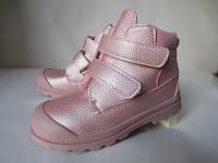 Пудровые ботиночки с защитой носка для девочек, размеры 27-32