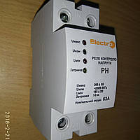 Автоматическое реле контроля напряжения РН 1 полюс +N 40А 7,4 кВт 230В