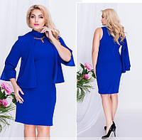 Комплект платье с жакетом 48,50,52,54