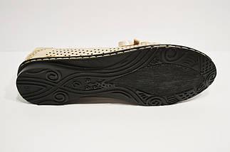 Балетки кожаные сатин пудра Euromoda 1460, фото 2