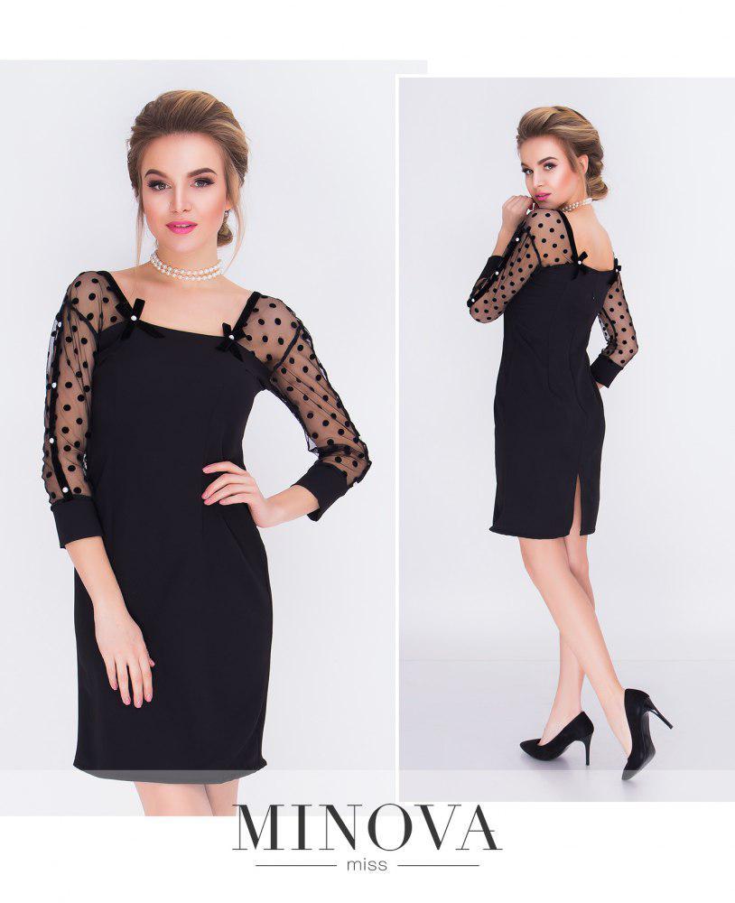Короткое вечернее платье с прозрачными рукавами Производитель Украина ТМ Minova (42,44,46,48)