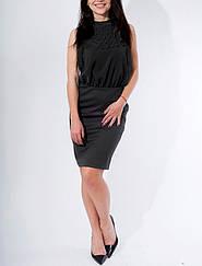 Платье с напуском черное Morgan, р. 40