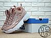 Женские кроссовки реплика Fila Disruptor II 2 Gold, фото 2