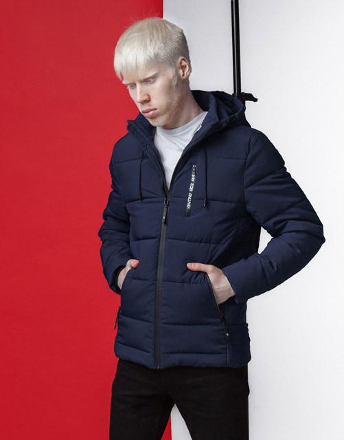 Куртка весенне-осенняя мужская 4435 темно-синяя