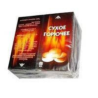 Сухое горючие Упаковка 10 шт