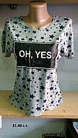 Женская футболка с накатом 31.40 с.т., фото 1