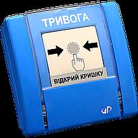 РУПД-03 (Тревога)