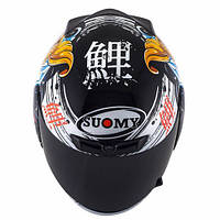 Suomy KSAP0027.8 Casco integrale Apex Jap Black / Gold 3Xl, фото 3