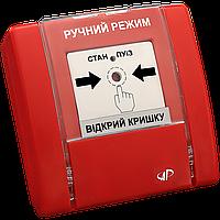 РУПД-07 (Ручной режим)