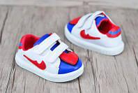 """Кроссовки детские """"Nike"""" с сердечком Одесса"""