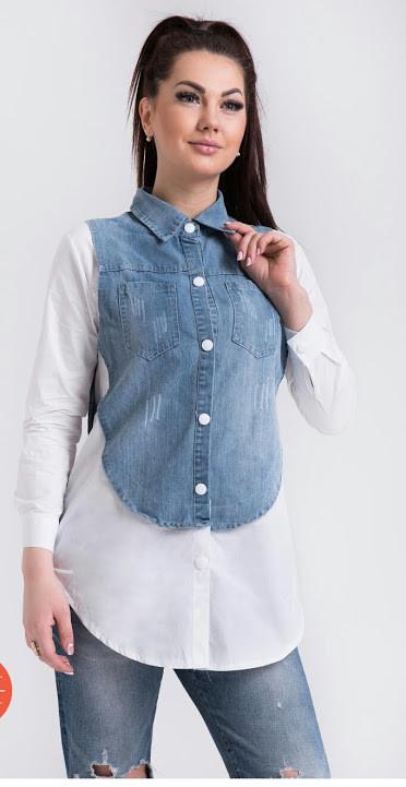 7374611ef5c Рубашка женская белая с джинсом 1807  продажа