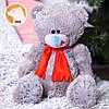 Плюшевый медвежонок Тедди, 75 см, фото 5