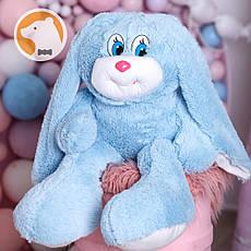Зайка Ушастик голубой мягкая игрушка