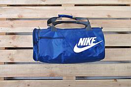Сумка спортивная Nike бочка / Nike Blue/ nike