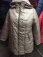 Куртка женская  демисезонная(р.52-56)