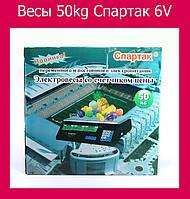 Весы ACS 50kg/5g 218 Спартак 6V!Опт