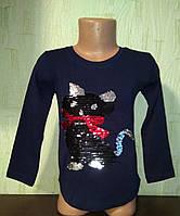 Джемпер для девочки Кошка, пайетки меняют цвет, пайетки перевертыш 4-5 лет