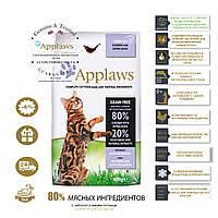 Applaws Аплавс Adult Cat Chicken with Extra Duck - Корм для Взрослых Кошек с Курицей и Уткой 0,4 кг