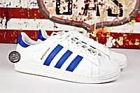 Белые Суперстар с синими полосами кроссовки Адидас женские подростковые
