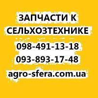 Ось шкива натяжного ДОН 10.01.30.634А