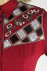 Жіноча сорочка вишита  бісером і паєтками Saloon 181, фото 2