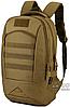 Рюкзак Protector Plus S436(30л)