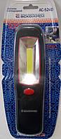 Светодиодный фонарь  АС5240 led АскоУкрем