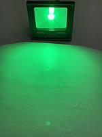 Светодиодный прожектор SL-50 50W зеленый IP65 Код.59205