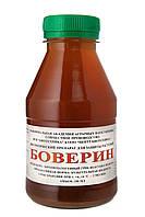 Боверин Биотехника 330 мл