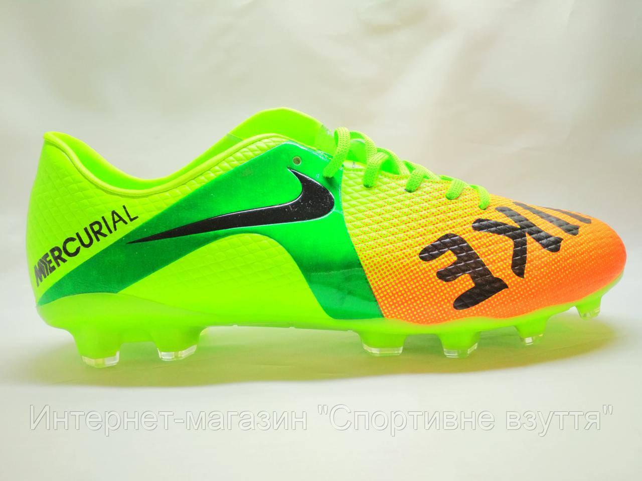 Бутсы (копы) Nike Mercurial   продажа 64eb84ee87bf4