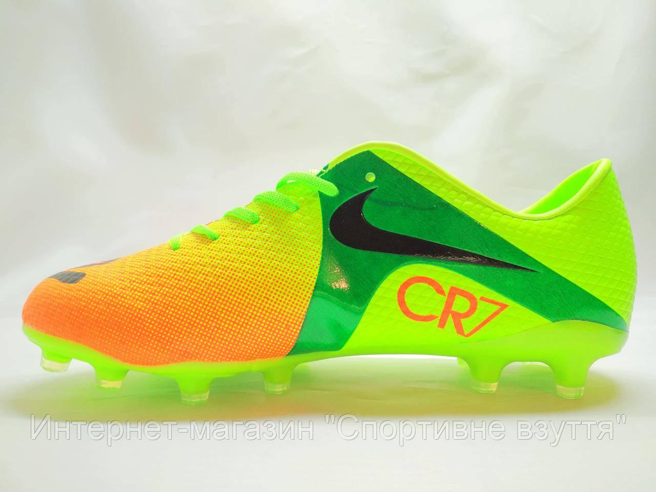 Бутсы (копы) Nike Mercurial  34e3fc87d7be8