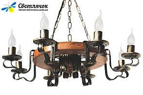 Деревянная люстра Колесо Кольцо на 8 ламп