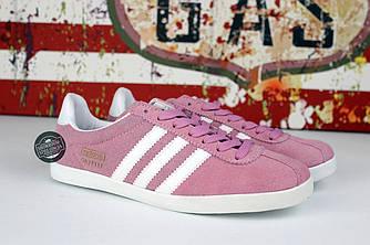 Кроссовки Адидас Газели розовые женские подростковые Adidas Gazelle