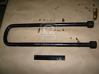 Стремянка рессоры передней КРАЗ М22х1,5 L= 450 с гайк. (пр-во Самборский ДЭМЗ) 255-2902401