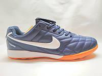 Сороконожки(многошиповки) Nike Tiempo