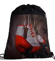 """Рюкзак Vombato 7854 """"Боксерские перчатки"""" для сменной обуви спортивный школьный на шнурках черный с карманом"""