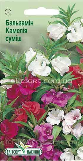 Семена Агератум розовый 0,1г ТМ ЭлитСорт