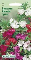 Семена Агератум розовый 0,1г ЭлитСорт