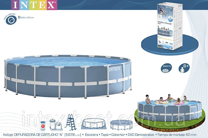 Intex 26752 - круглый каркасный бассейн Prism Frame 549х122 см