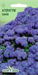 Семена Агератум синий 0,1г ЭлитСорт