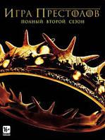 DVD-диск Игра Престолов. Полный второй сезон (сериал, 5DVD) (США, 2012)