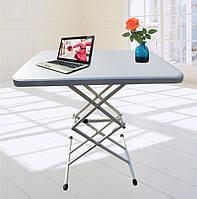 Складной стол регулируемый для Барбекю Кемпинг Стол для пикника