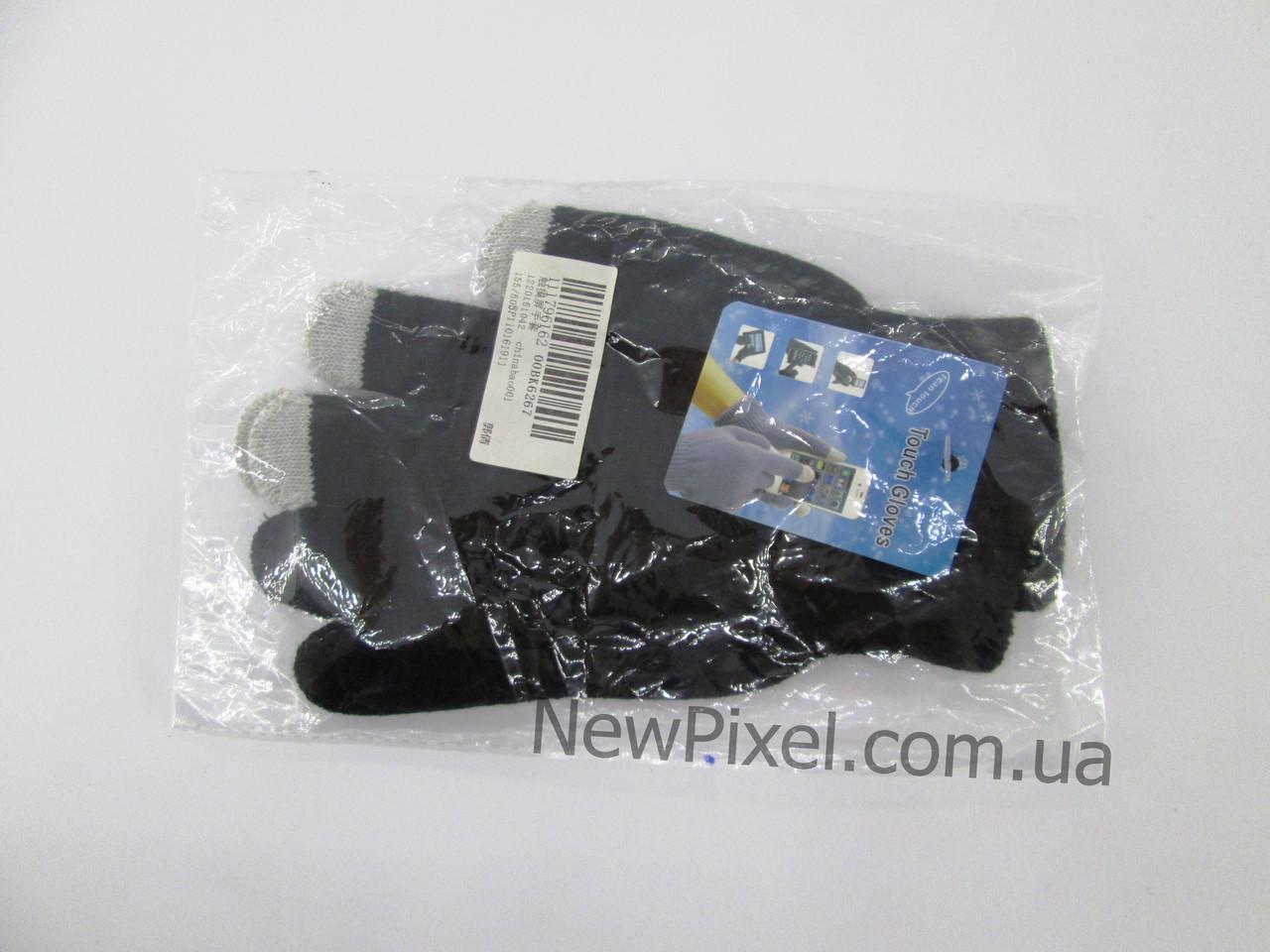 Перчатки для сенсорных экранов Touch Glove