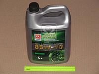 Масло трансмисс.  SAE 85W-90 API GL-5 (Канистра 4л) 4102981310