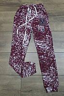 Спортивные штаны для мальчиков. 134- 146 рост