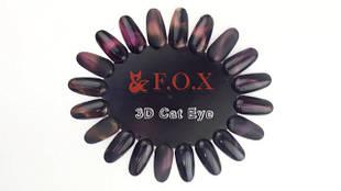 Гель-лаки 3-D F.O.X